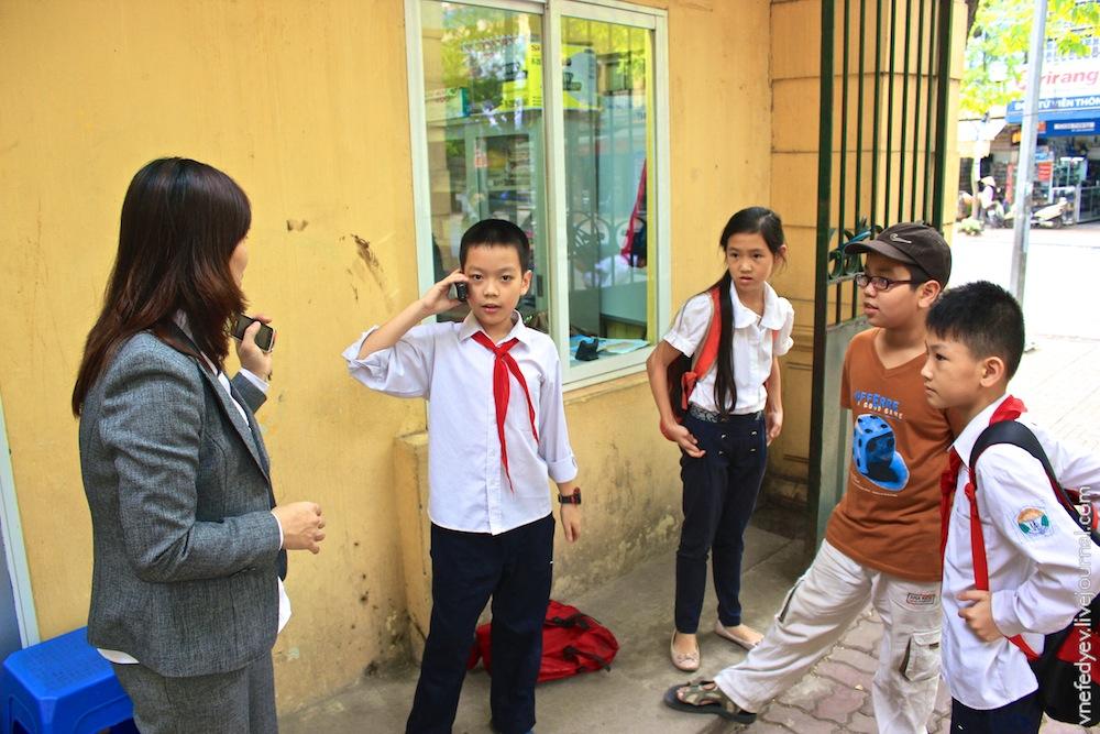 vietnamschools - vnefedyev.lj.ru 46