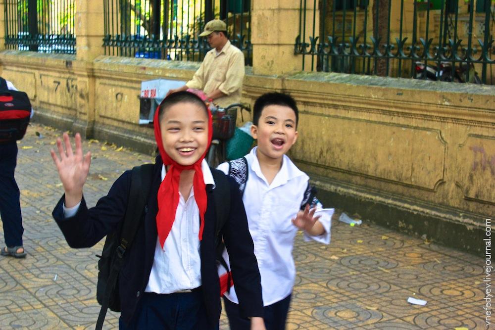 vietnamschools - vnefedyev.lj.ru 47