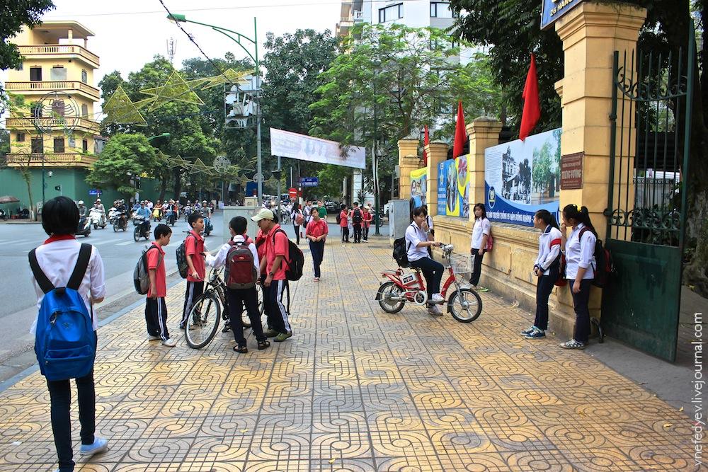 vietnamschools - vnefedyev.lj.ru 48