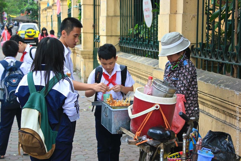 vietnamschools - vnefedyev.lj.ru 50