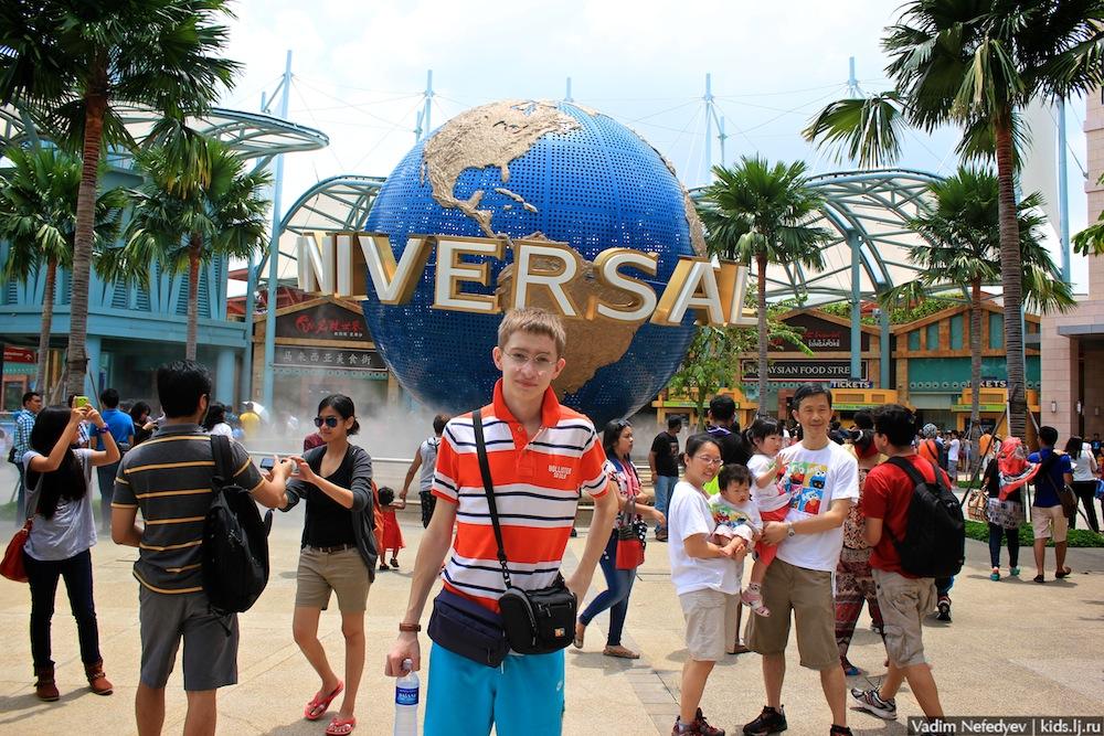 singapore - universal - kids.lj.ru 1
