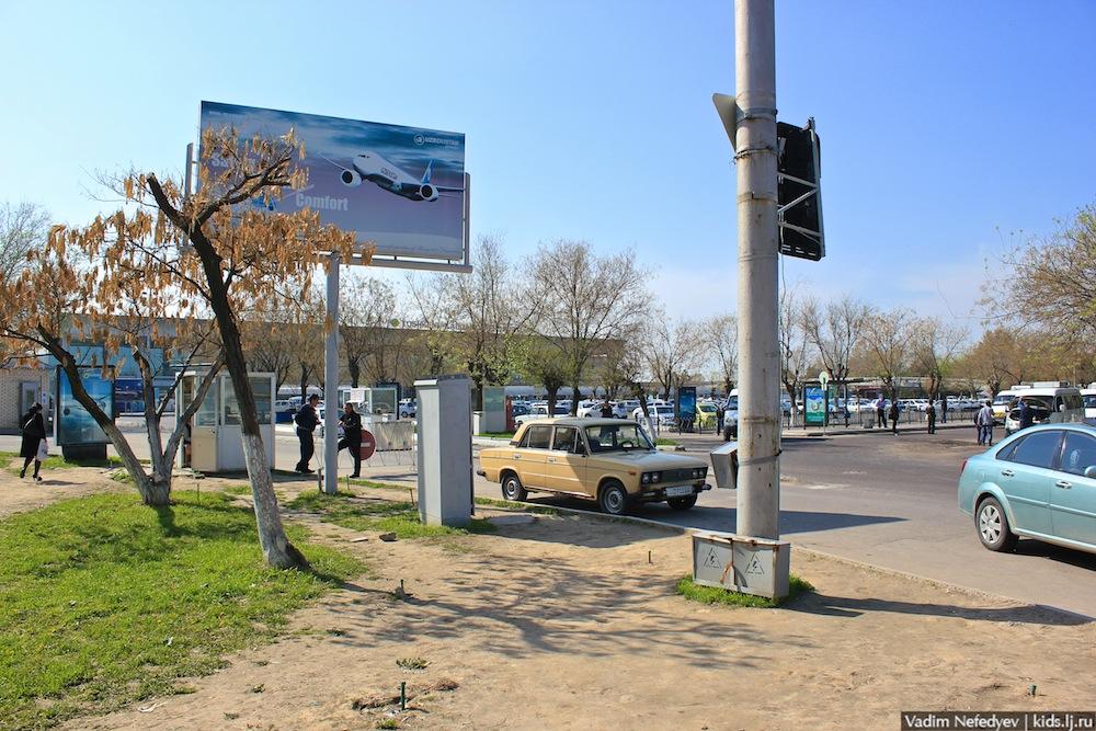 uzbekistan - kids.lj.ru 12