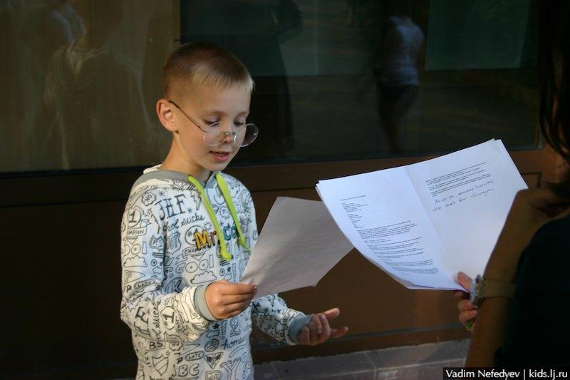 kids.lj.ru - OMD 19