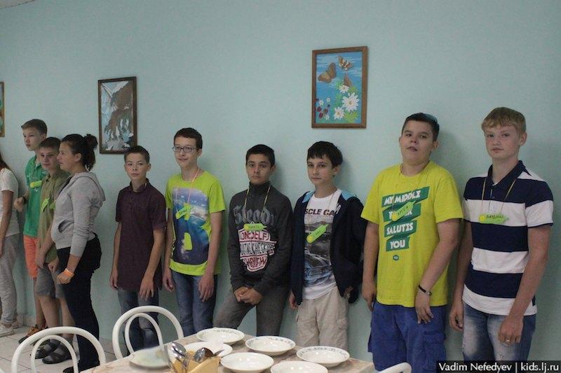 kids.lj.ru - OMD 21