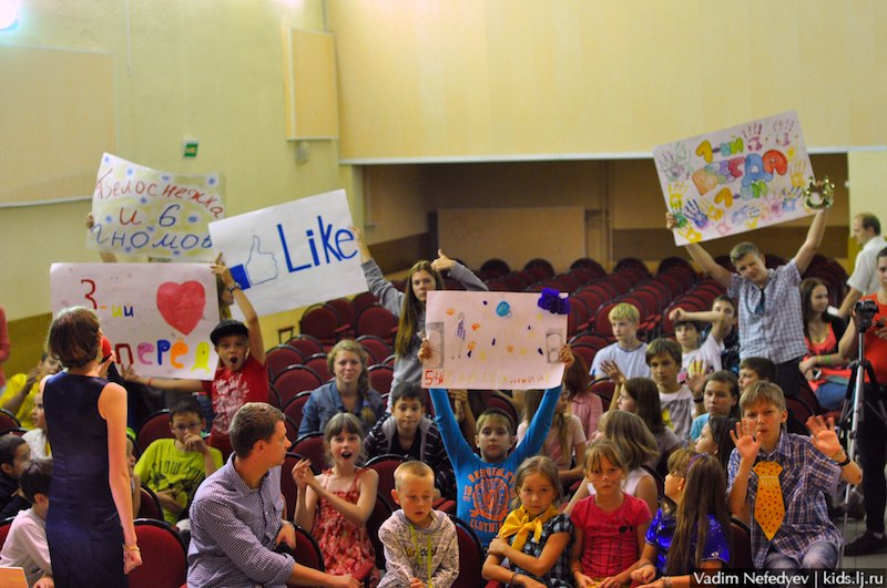kids.lj.ru - OMD 34