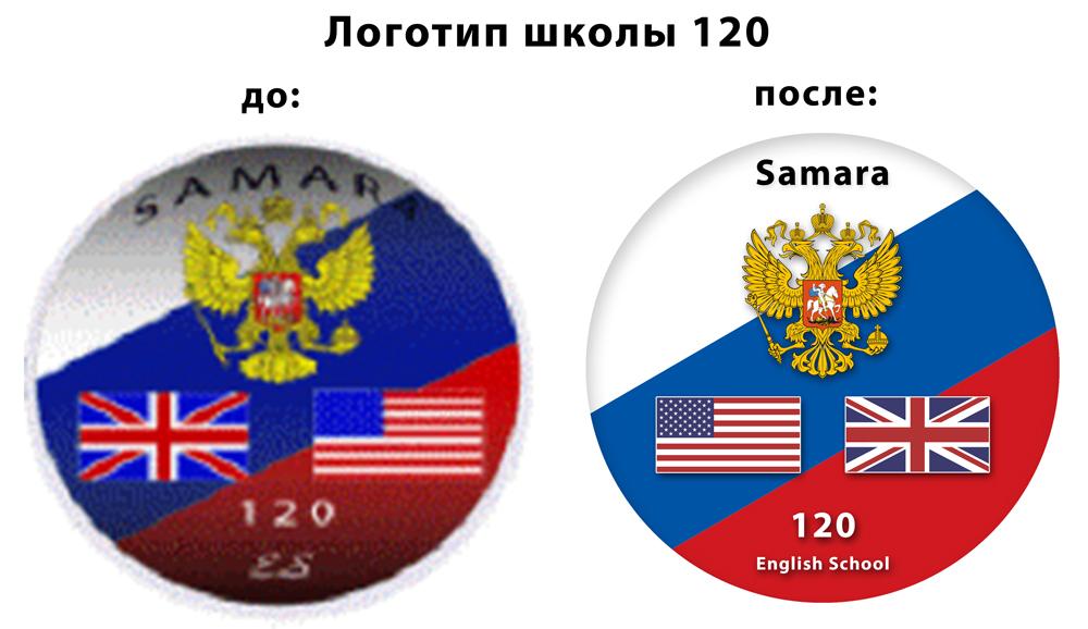 лого120