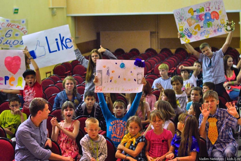kids.lj.ru (2)