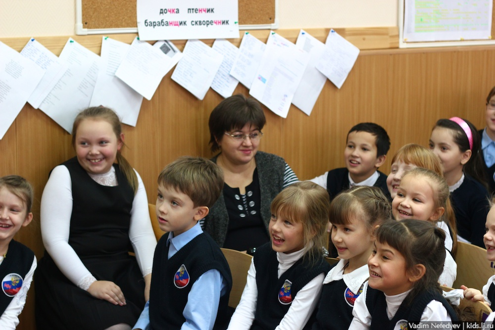 kids.lj.ru  26