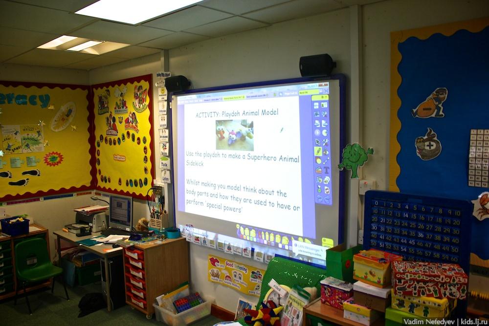kids.lj.ru - british schools 19