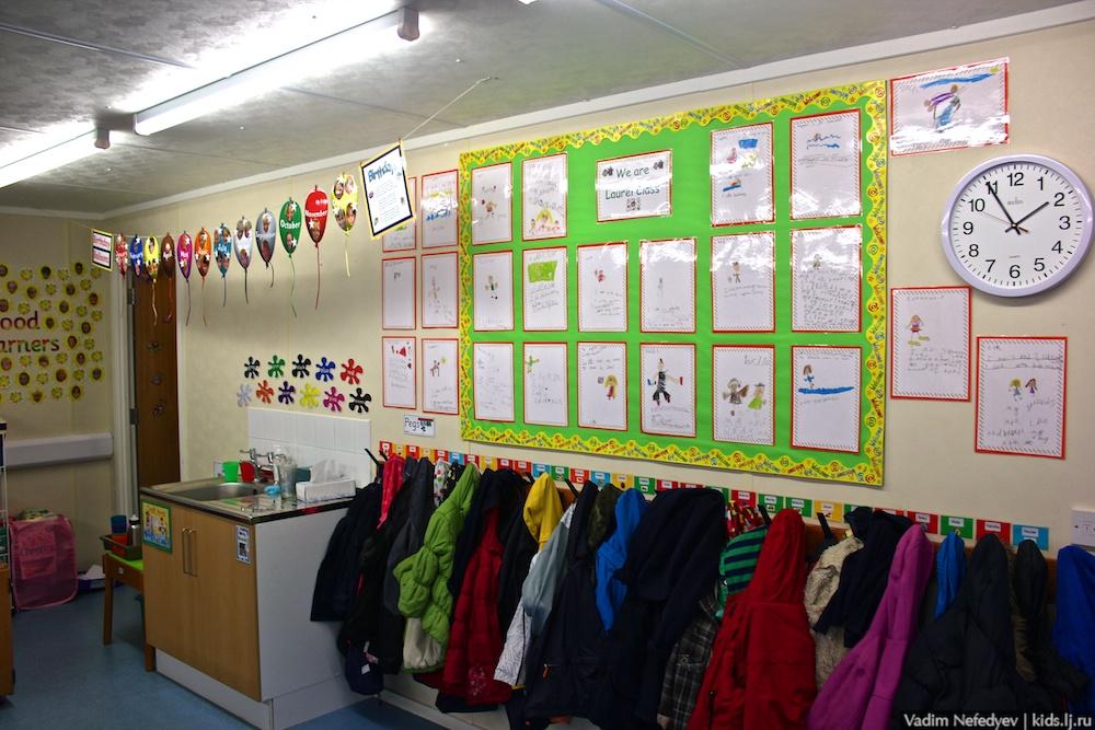 kids.lj.ru - british schools 21
