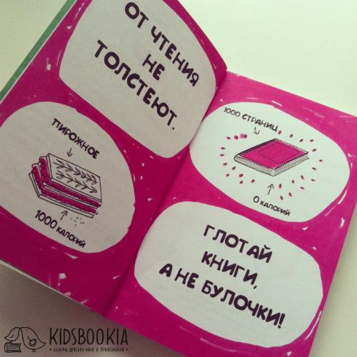 Луганцева нобелевская премия читать онлайн