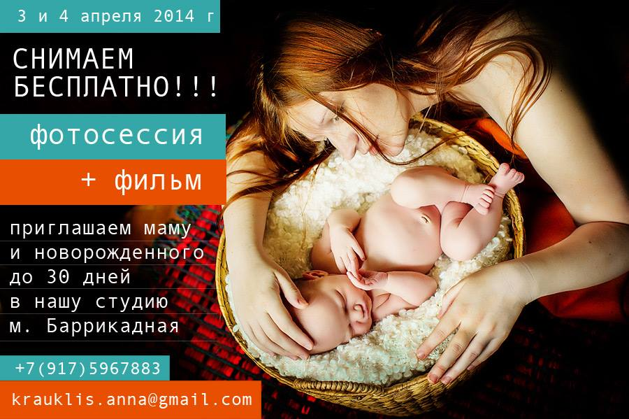 10149877_718361364881088_392779240_n