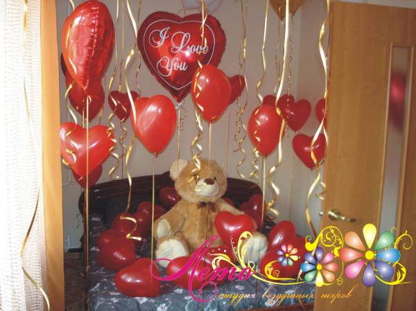 День святого Валентина Лето 13