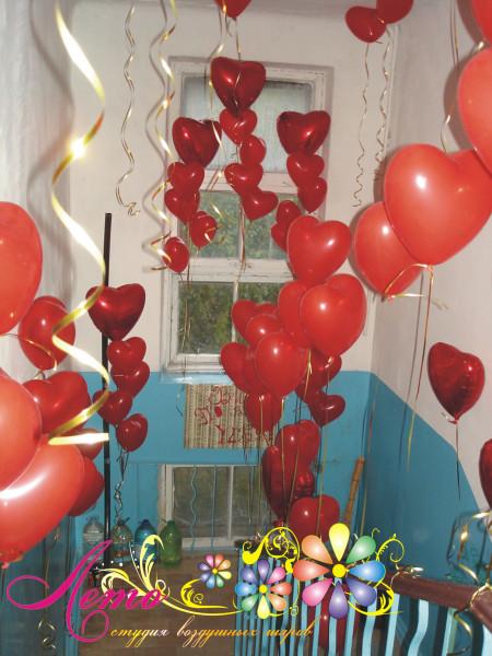 День святого Валентина Лето 9