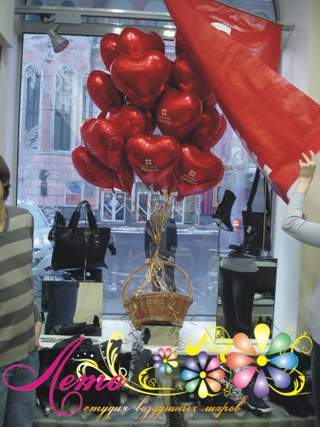 День святого Валентина Лето 10