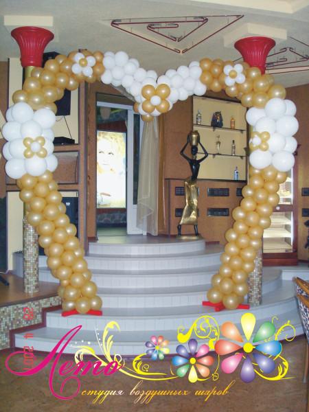Украшение свадьбы воздушными шарами Лето 29