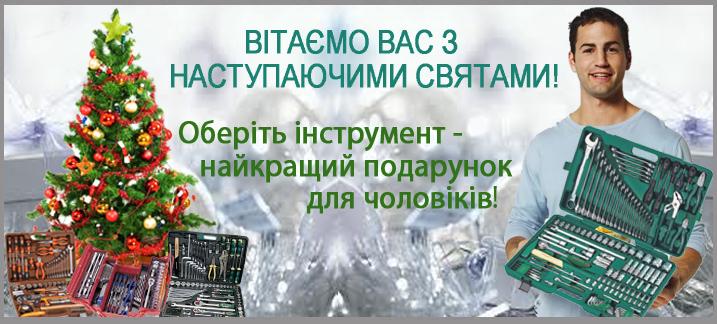 noviyrik2(1)