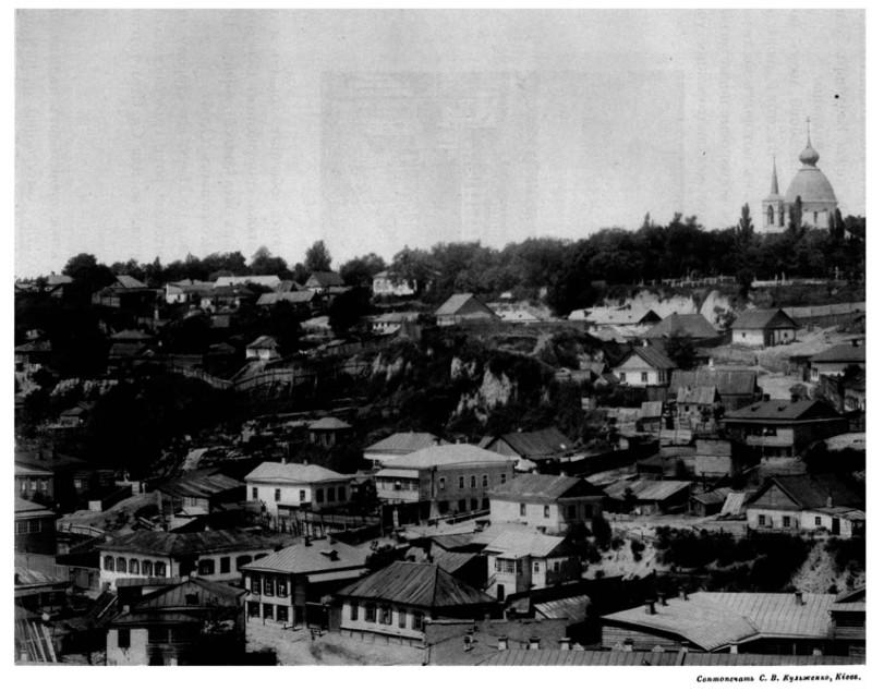 Захарченко_Киев_1888_Щекавица.jpg
