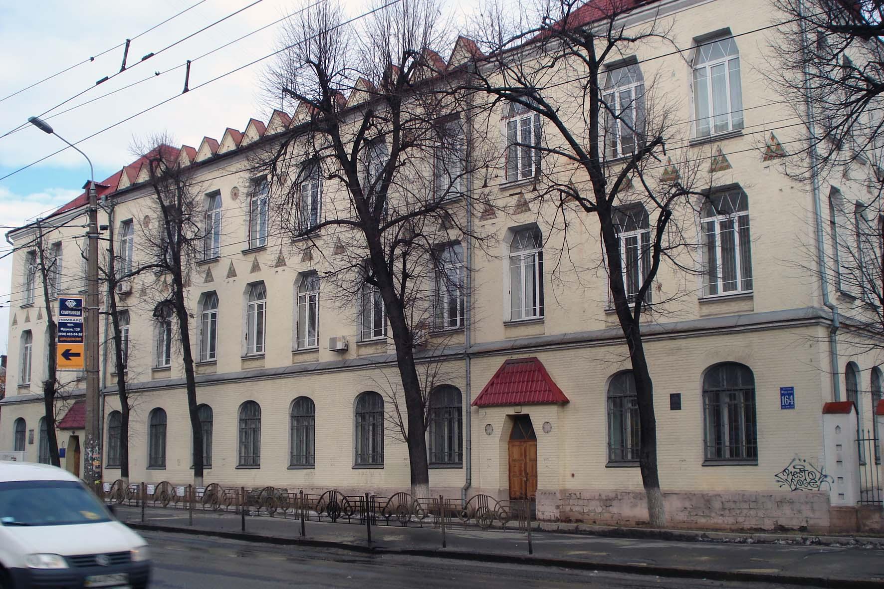 грушевский_училище_рисунок челелика.jpg