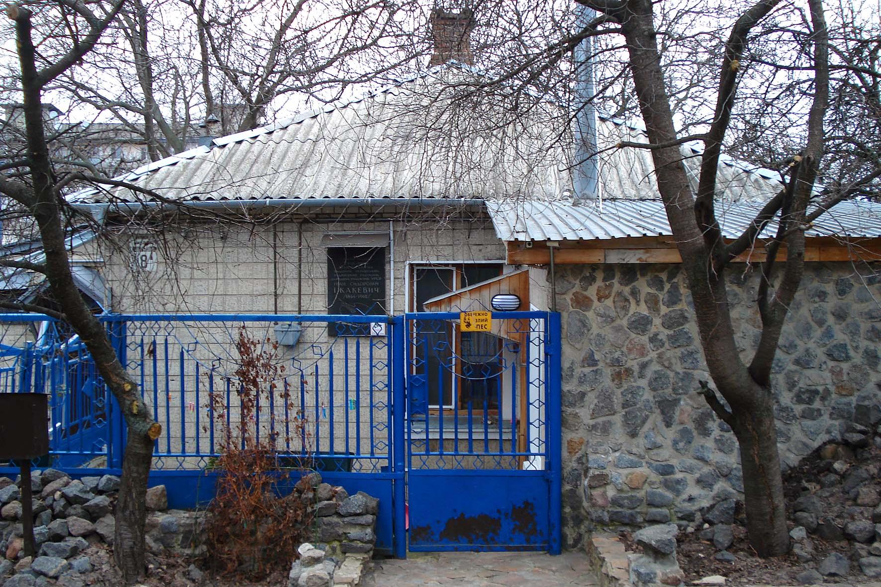 садовского (2).JPG