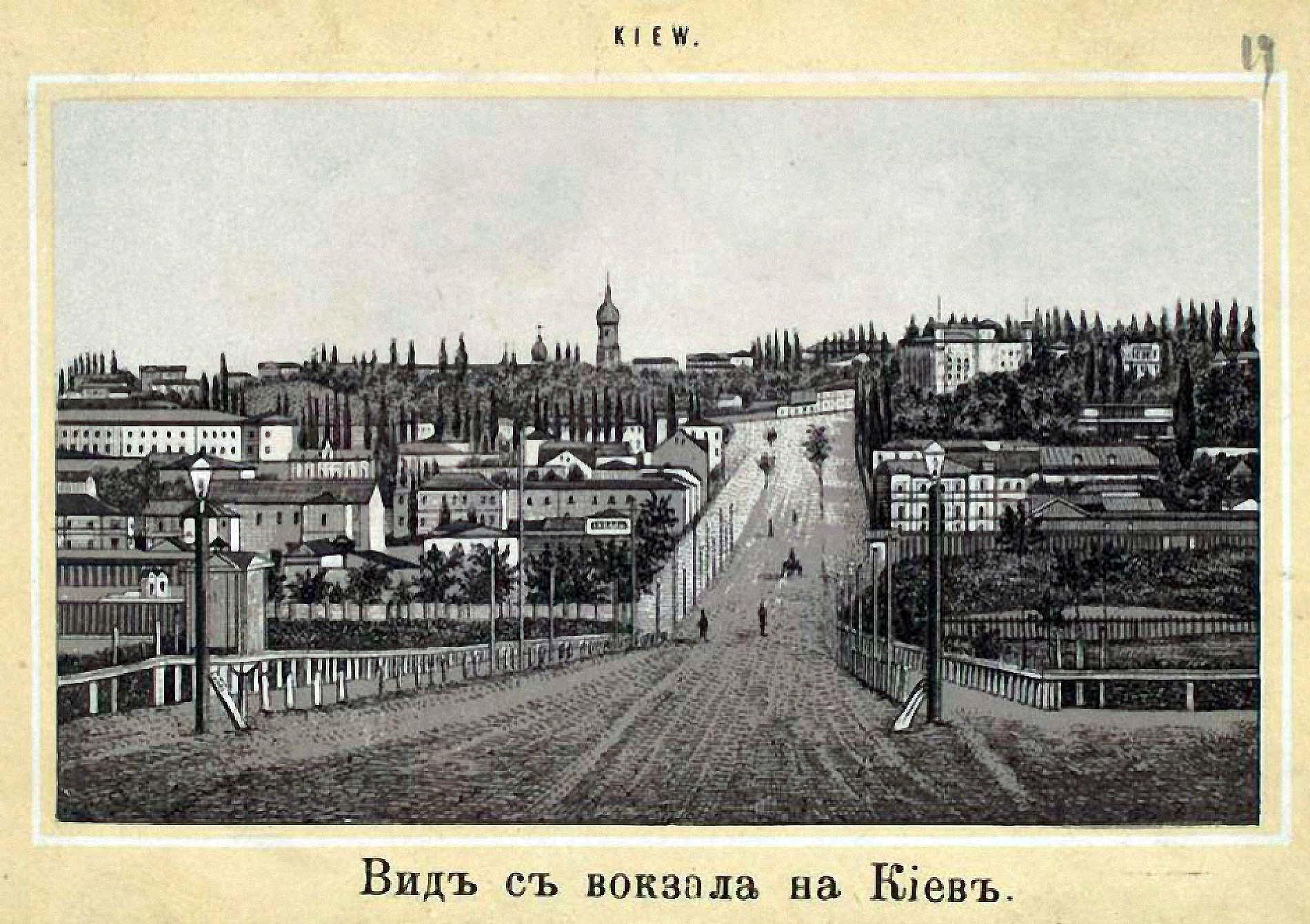 безаковская улица_1870г.jpg