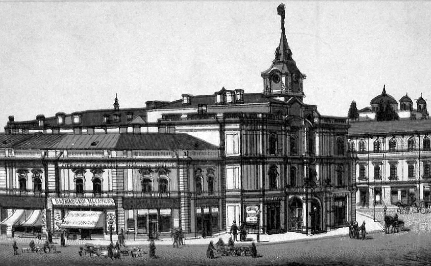 городская дума_1870.jpg