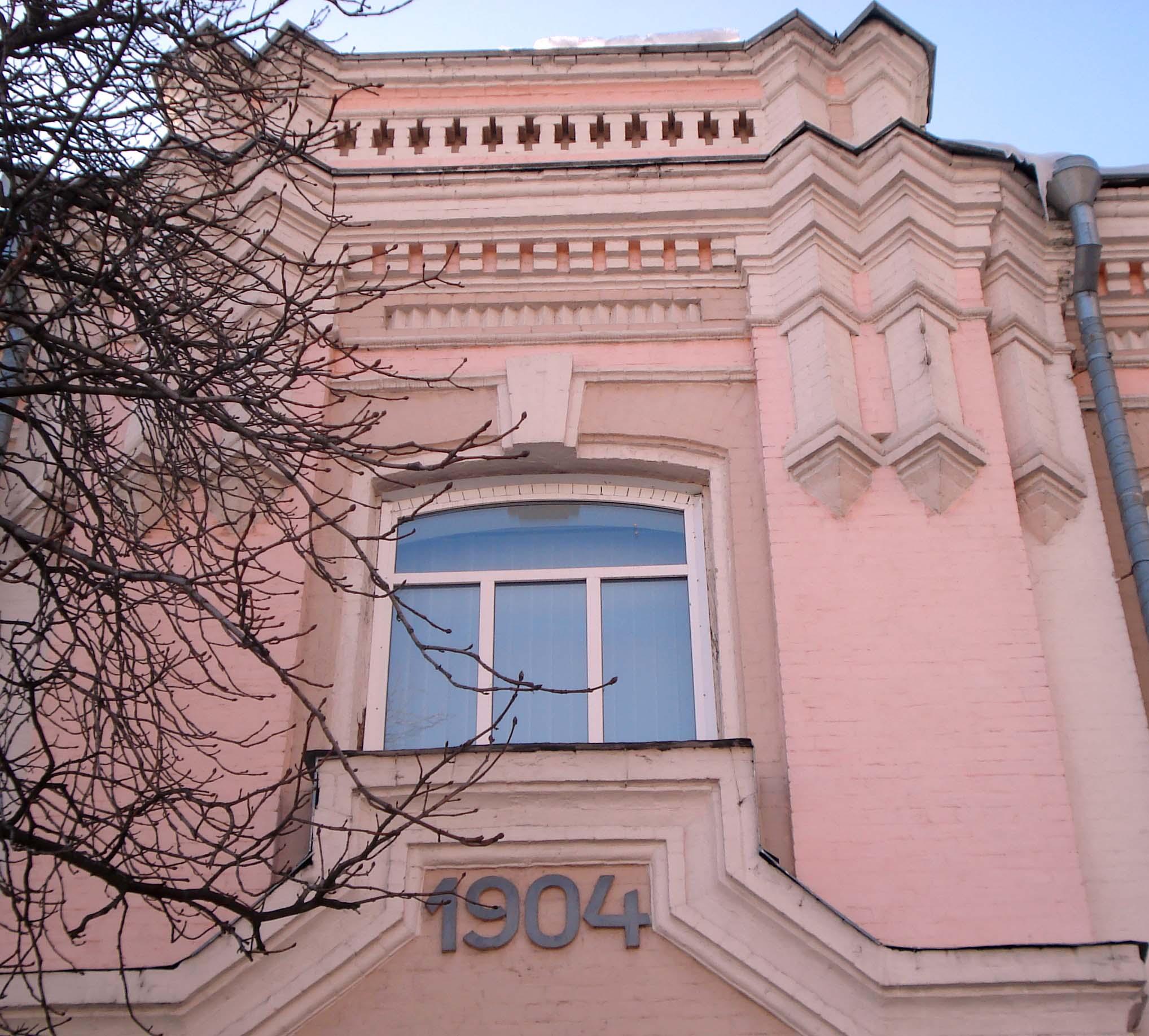 предславинская30а_городское училище им гоголя(3).JPG