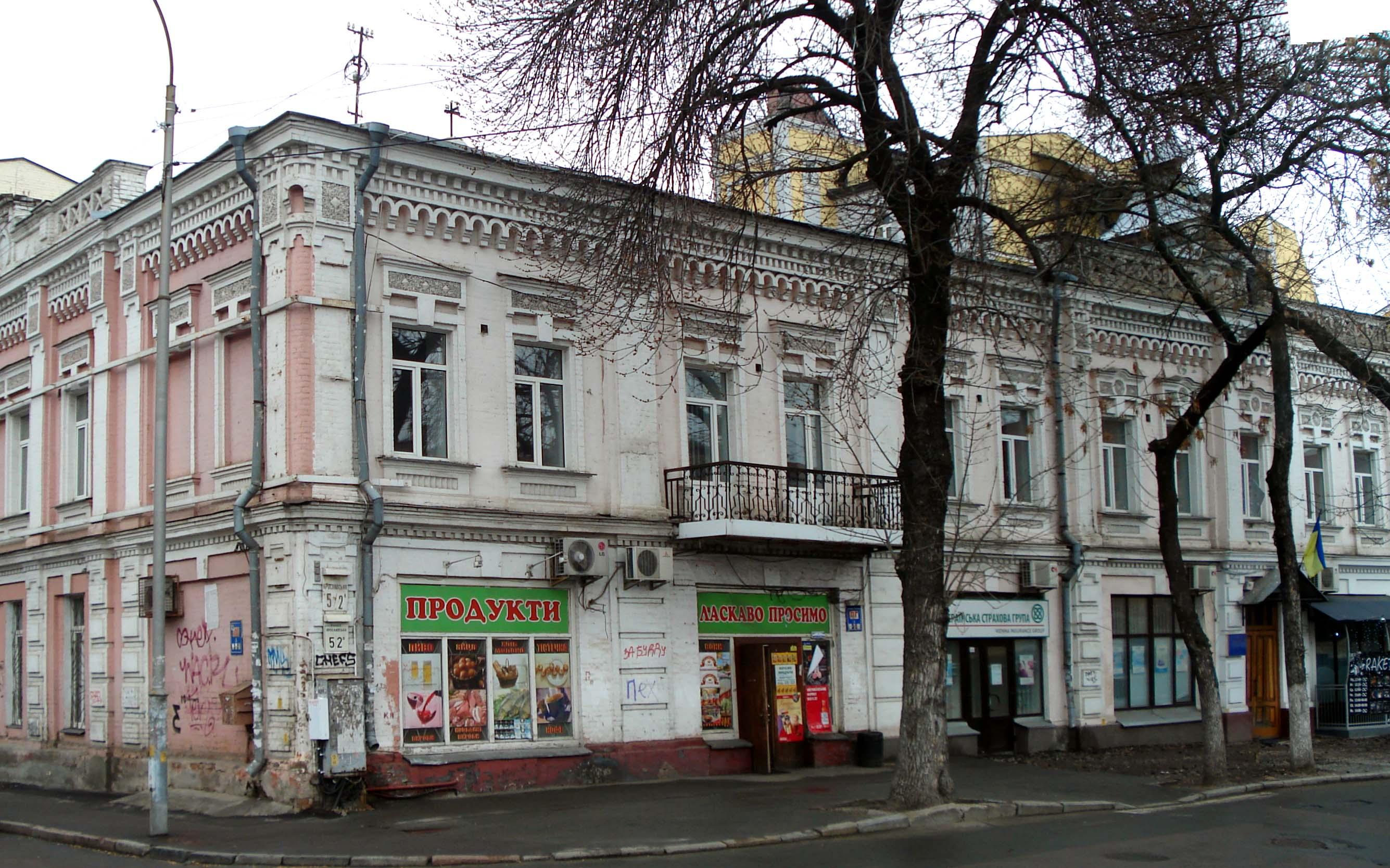 ярославская5-2(1).jpg