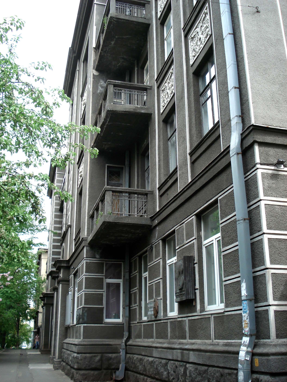 терещенковская5(2).jpg
