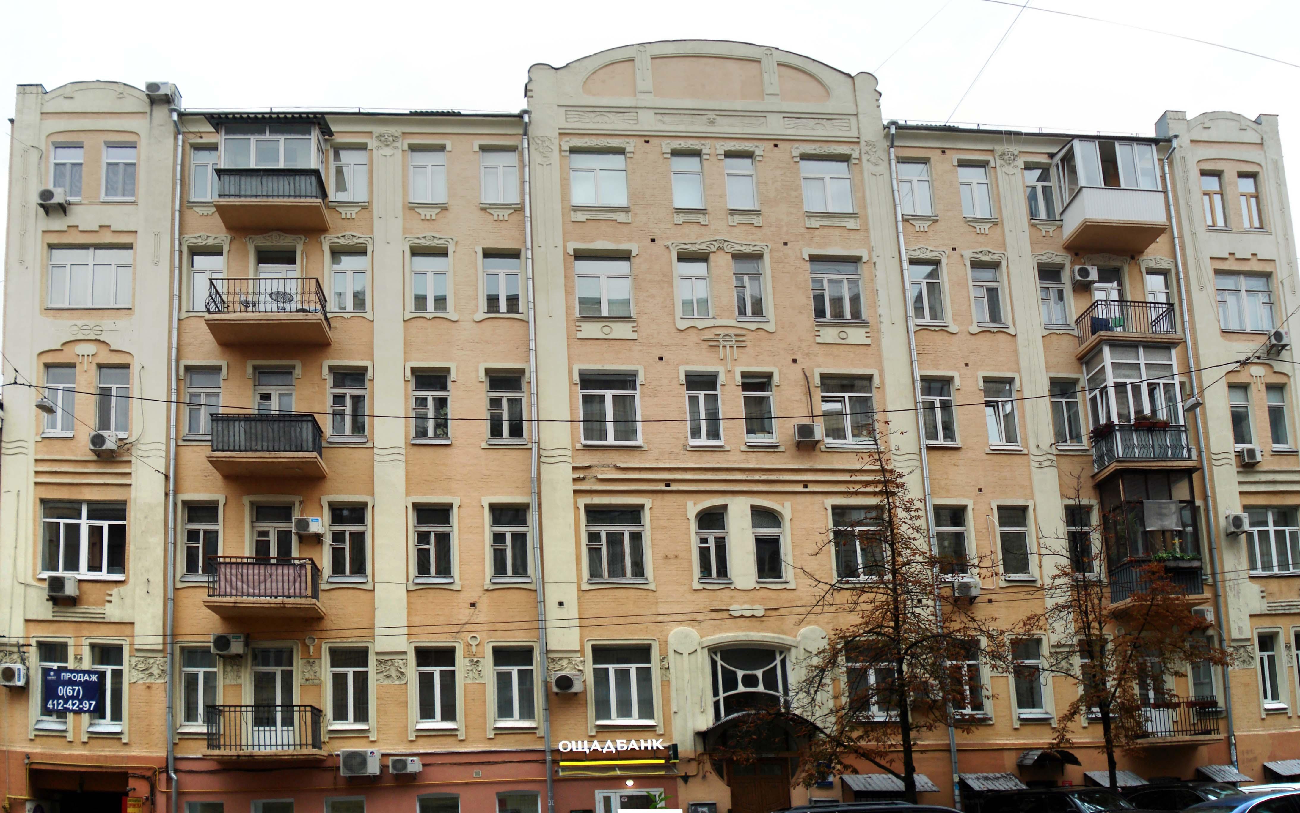 малая житомирская5.jpg
