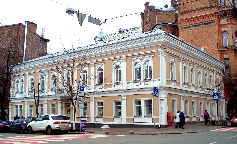 лысенко1.JPG