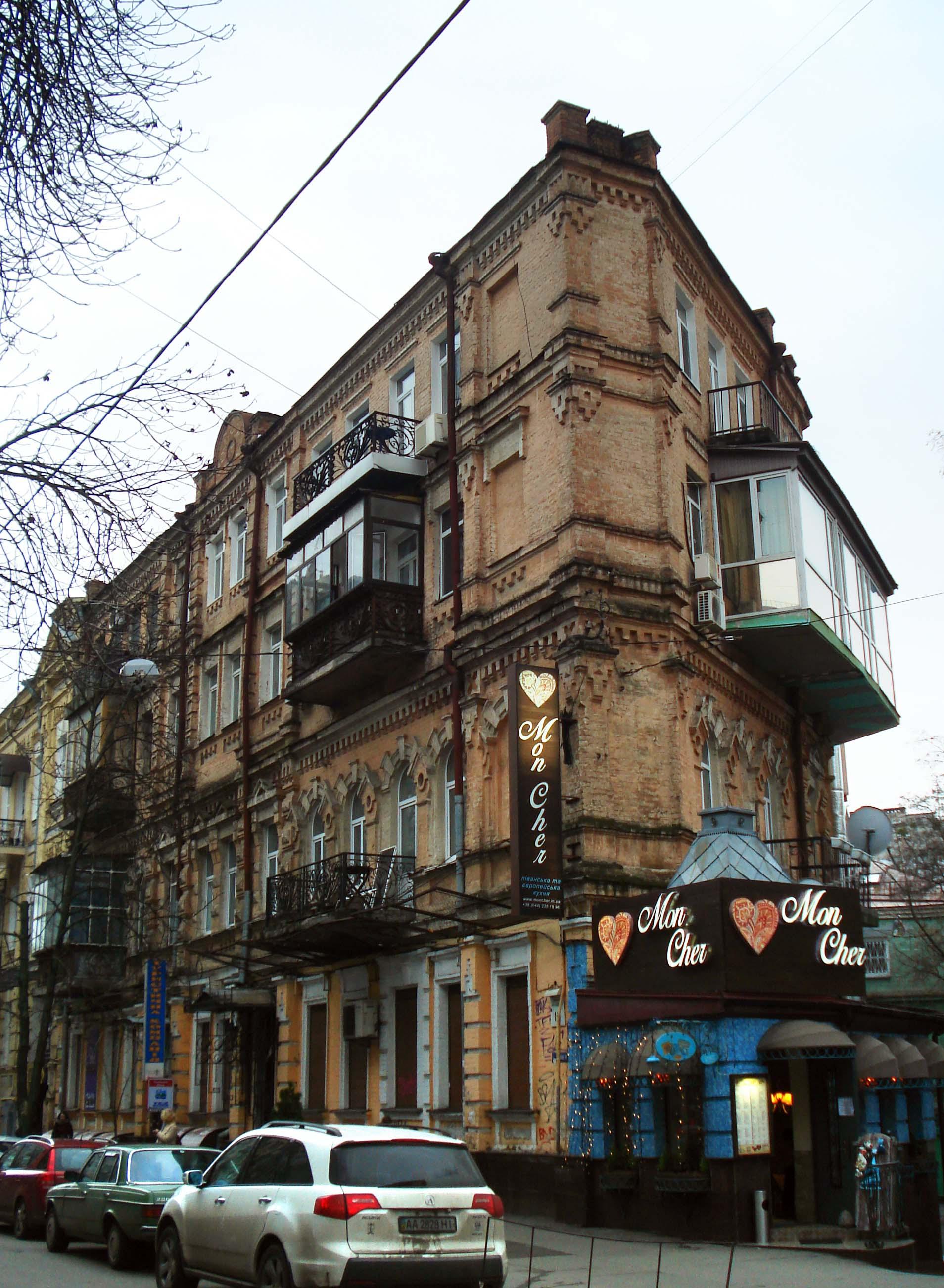 ярославов вал11.JPG