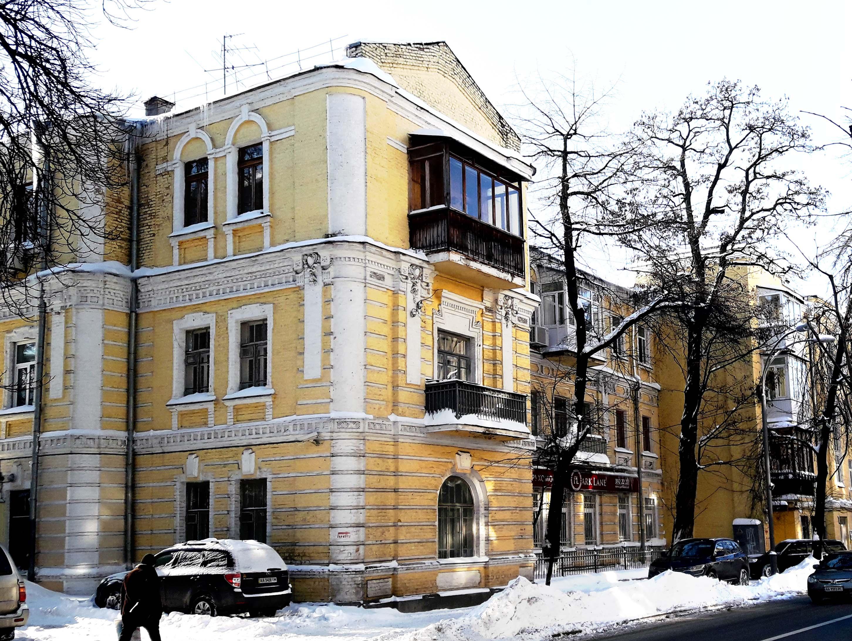 шелковичная9(1).jpg