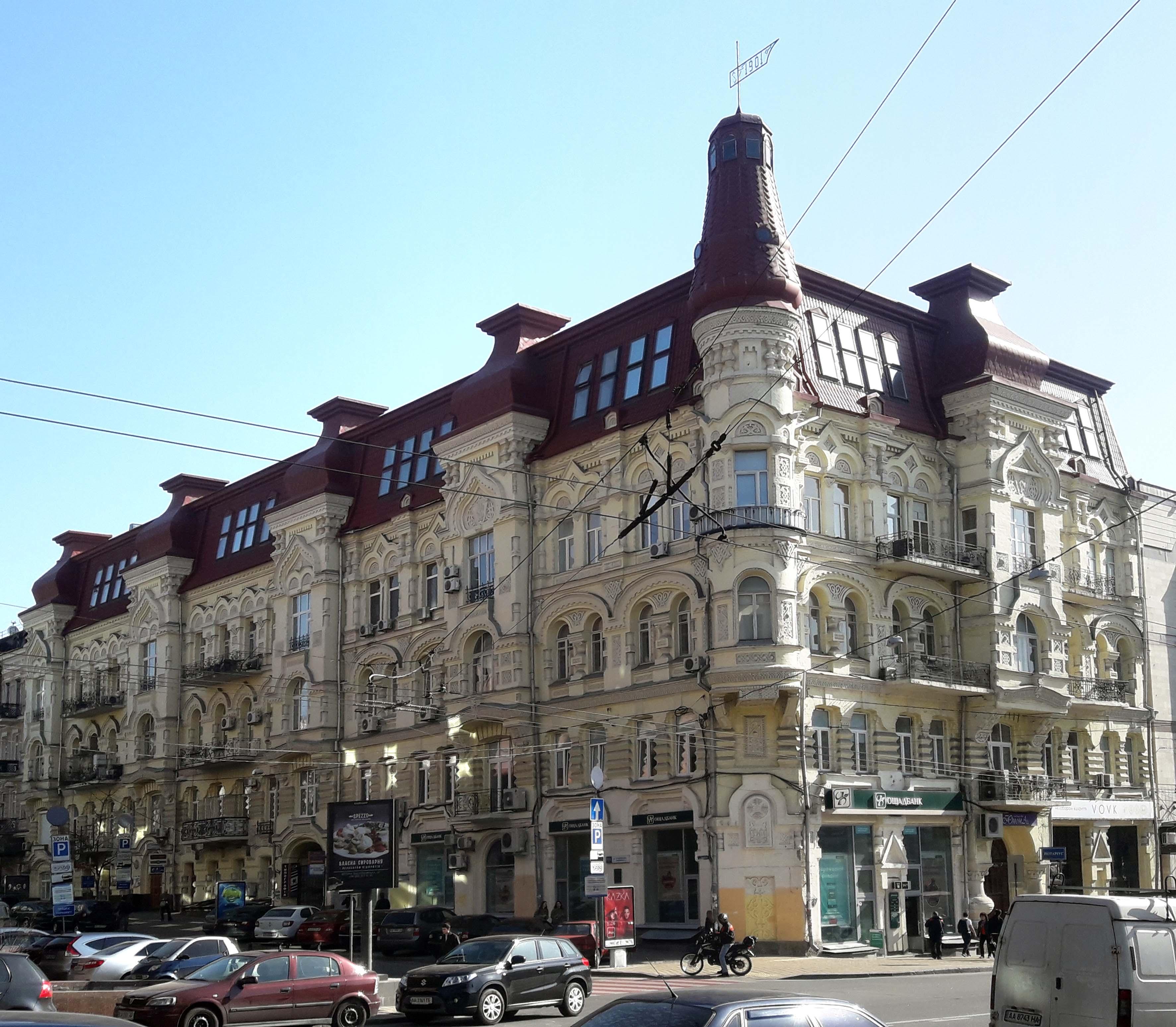 пушкинская45-2(1).jpg