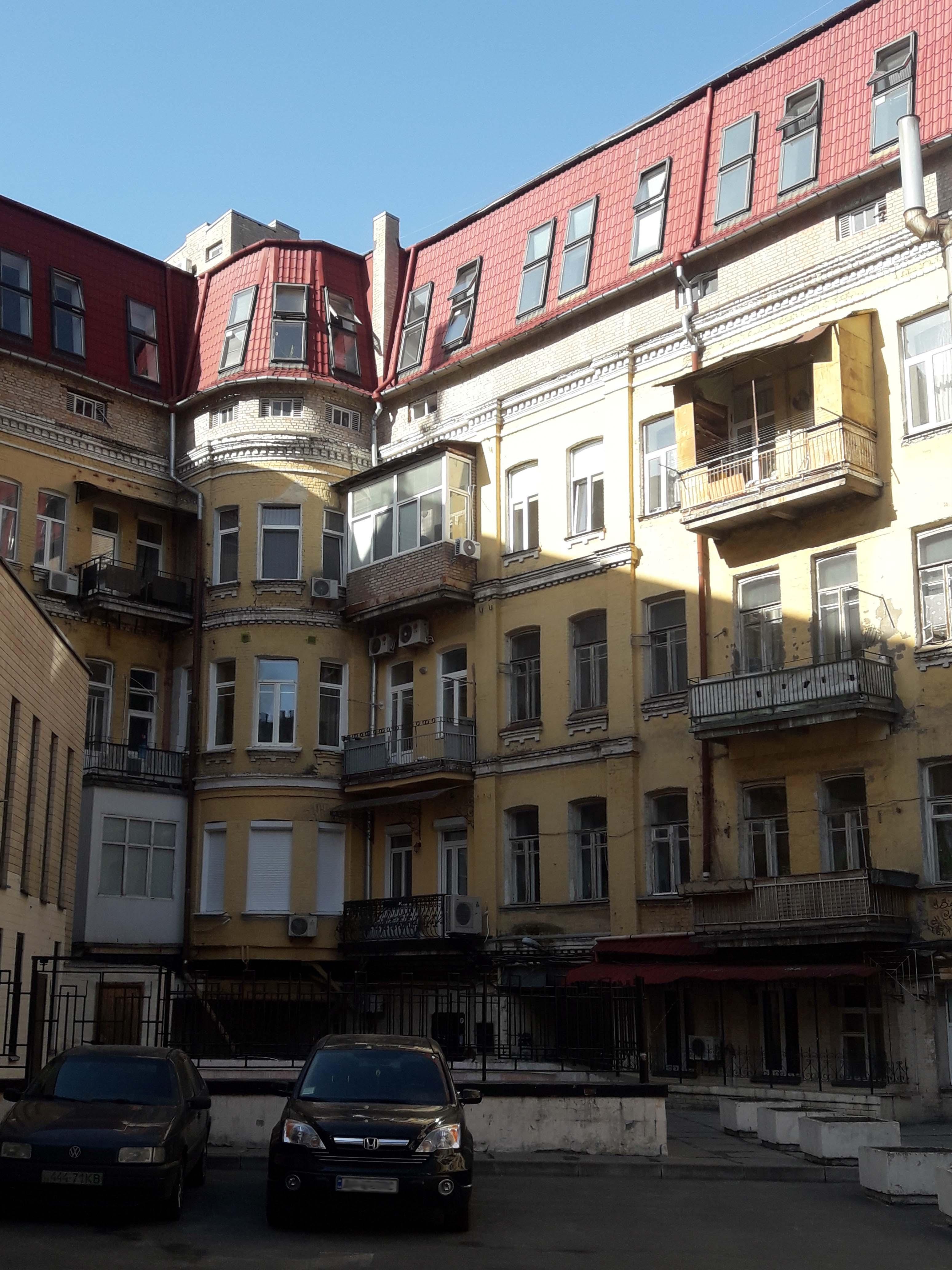 пушкинская45-2(6).jpg