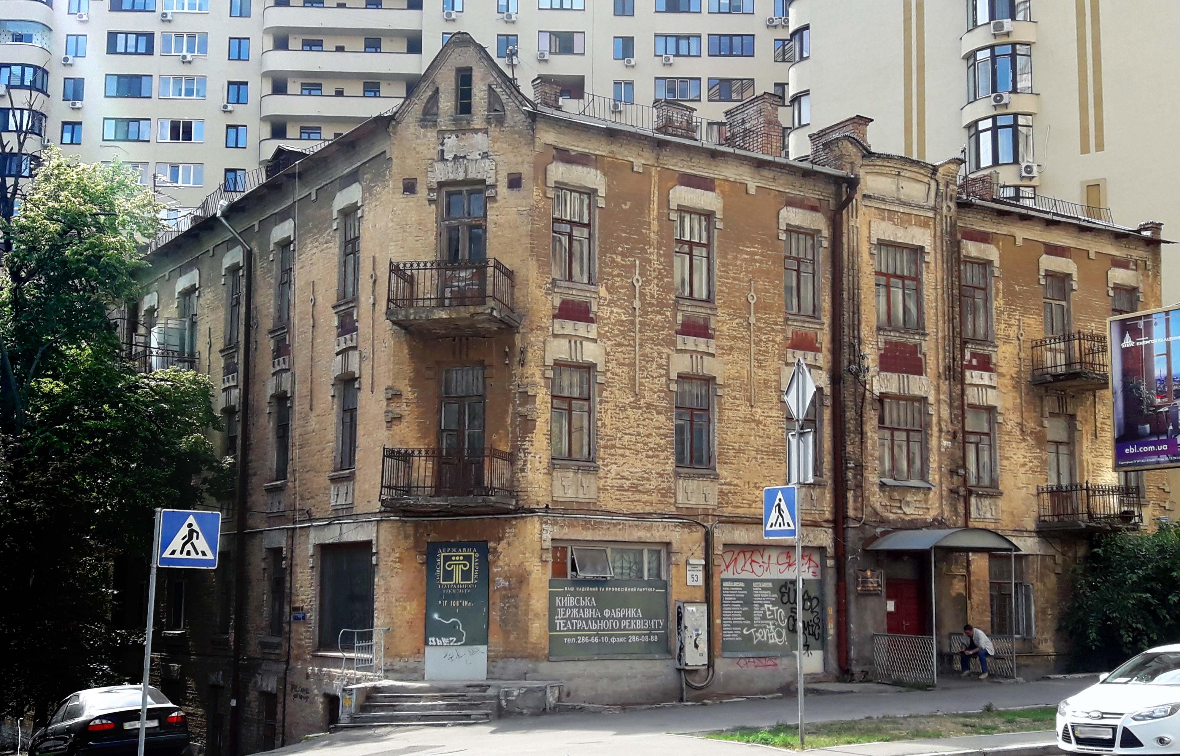 златоустовская53(1).jpg
