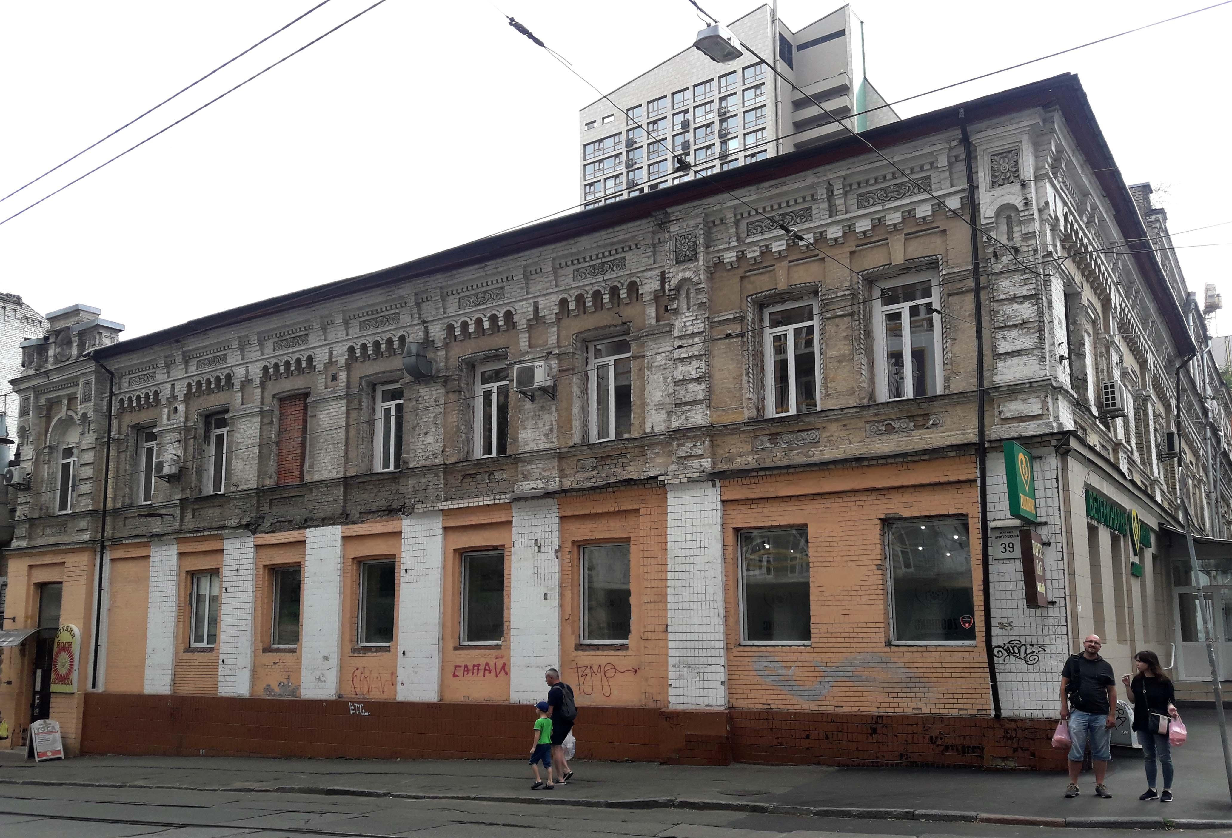 павловская21-39.jpg
