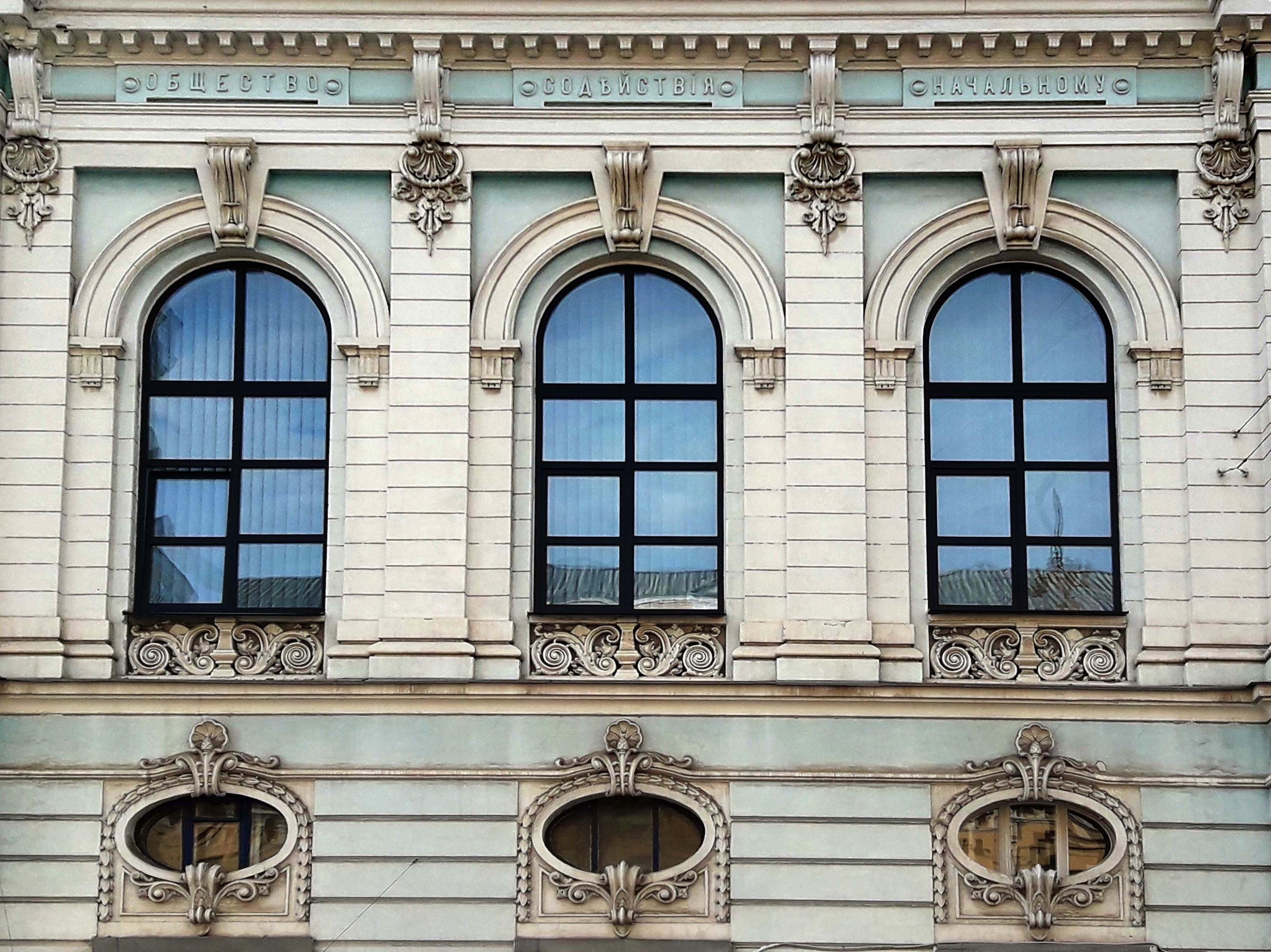 московская46_дом1808.jpg