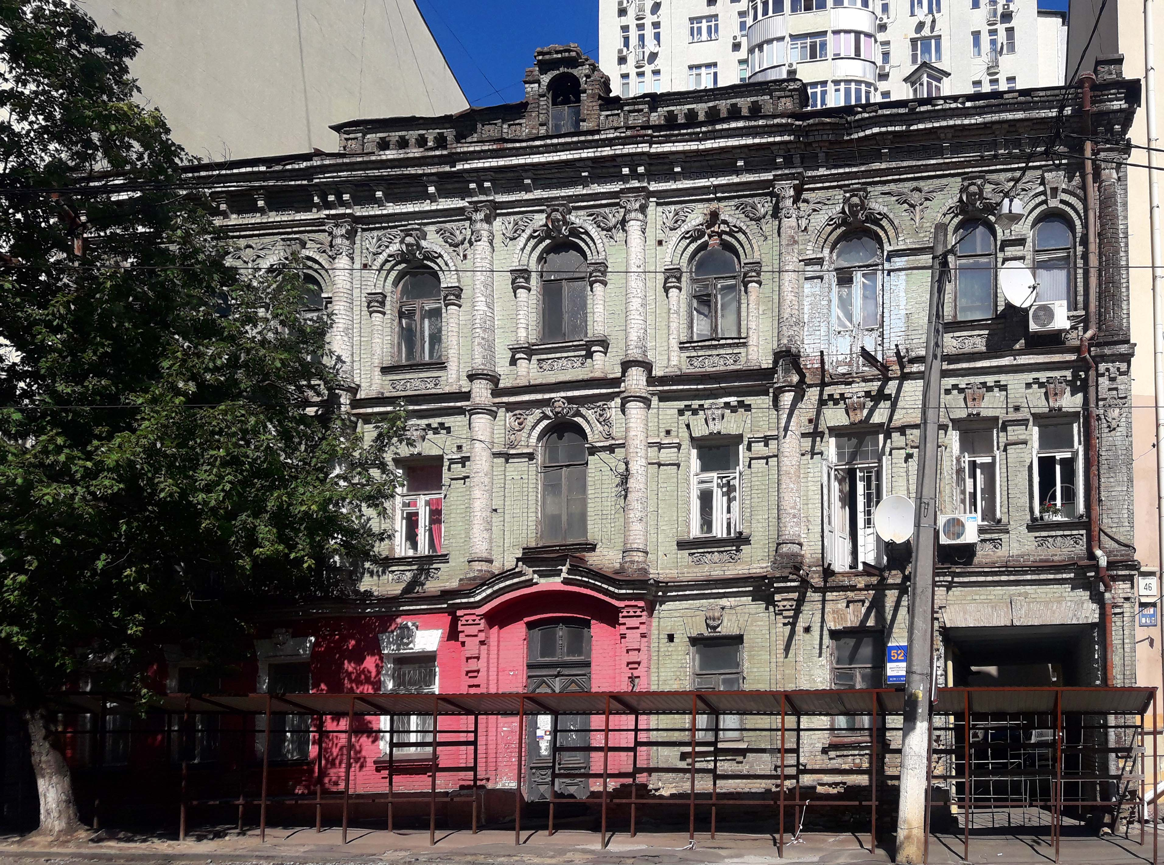 дмитриевская52(1).jpg
