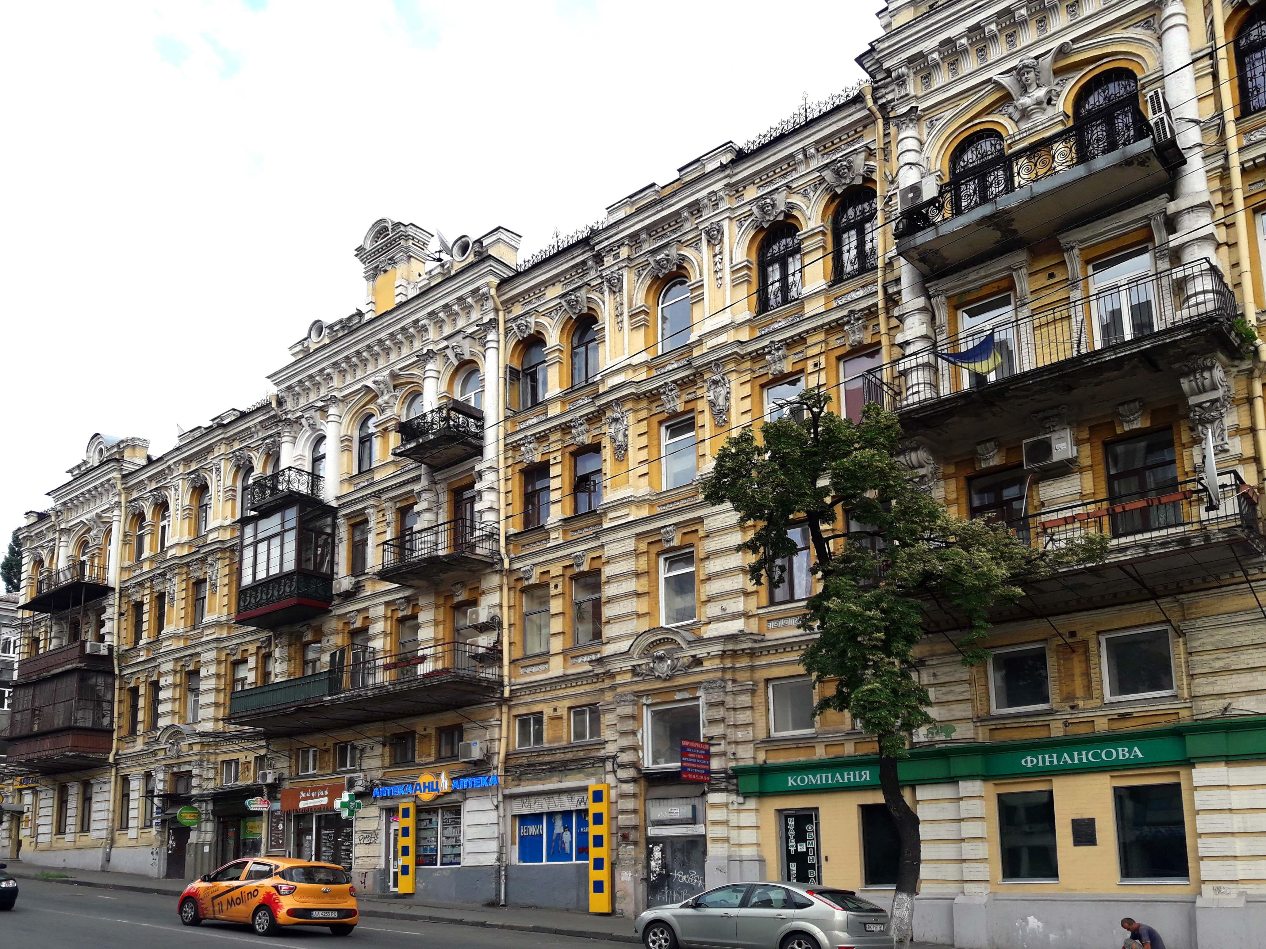 бульварно-кудрявская51(1).jpg