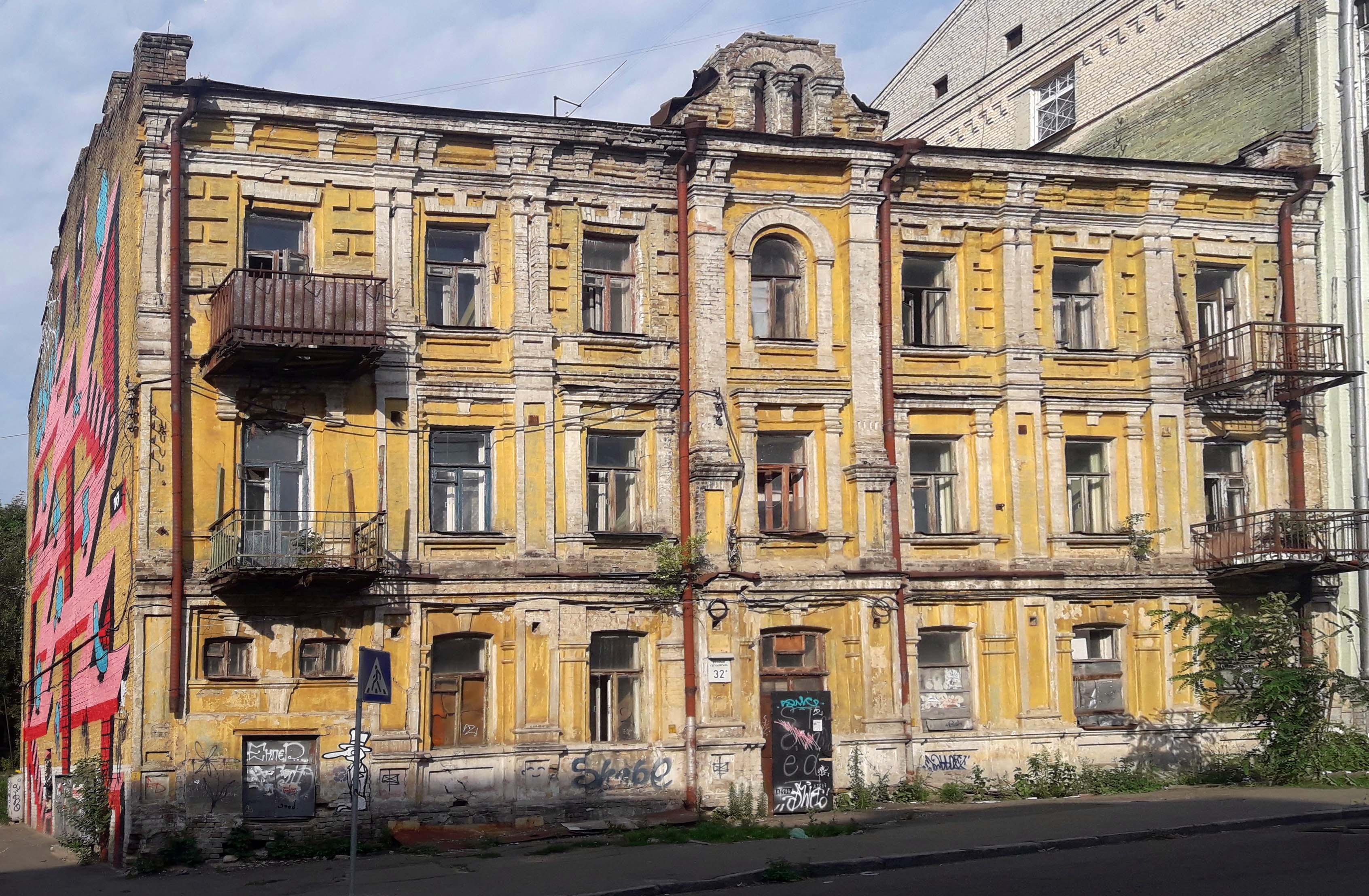 гоголевская32а.jpg