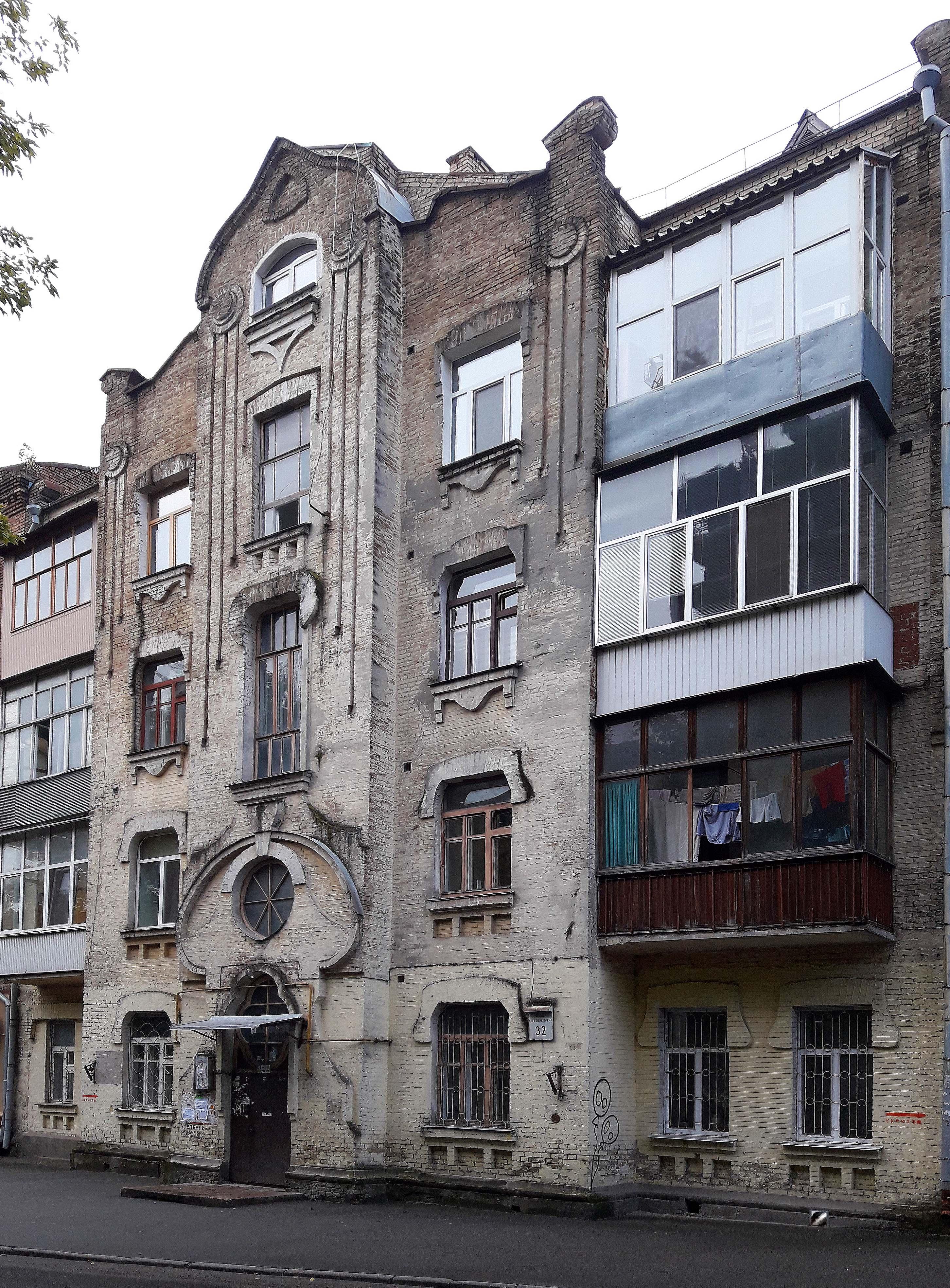 багговутовская32(1).jpg