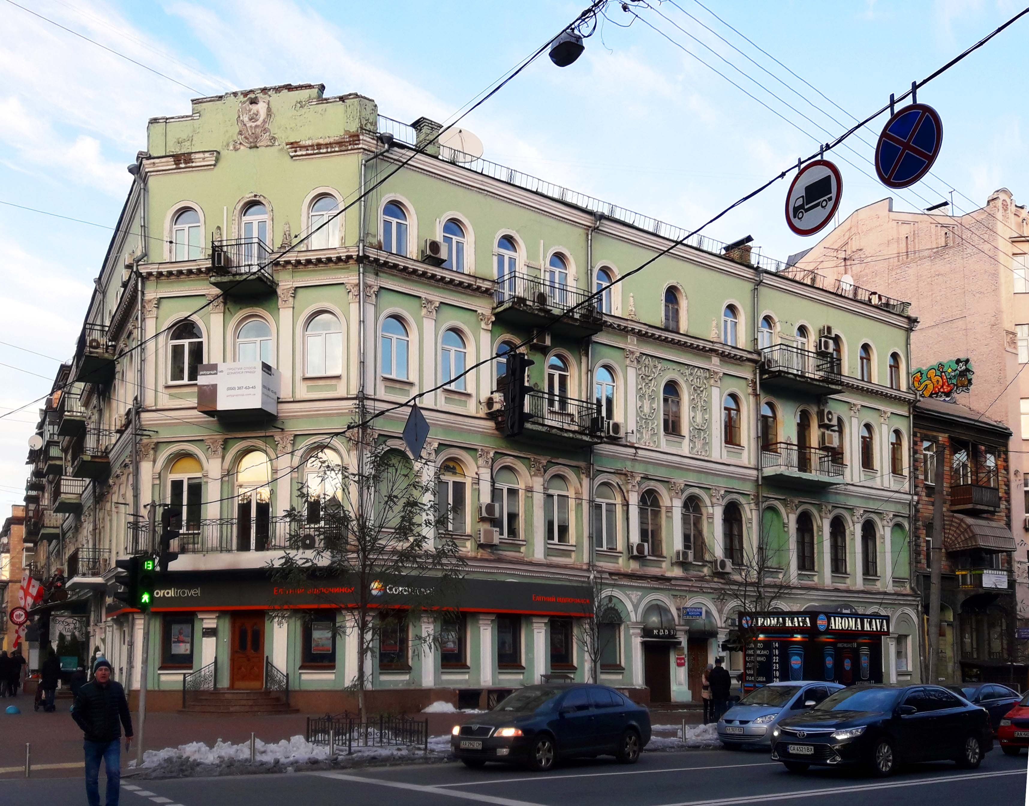 Владимирская11-6_2007.jpg