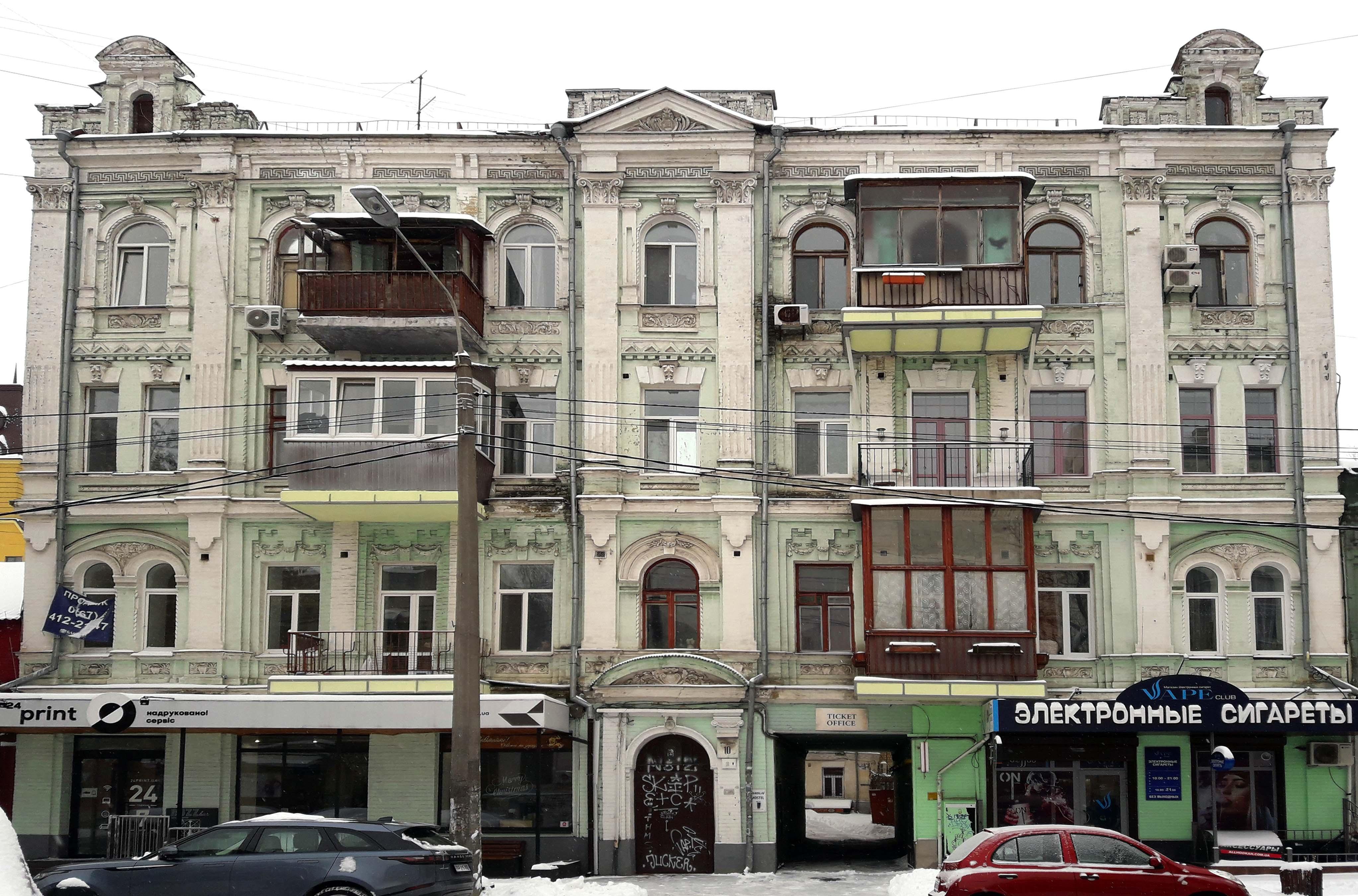 ярославская10_фасад.jpg