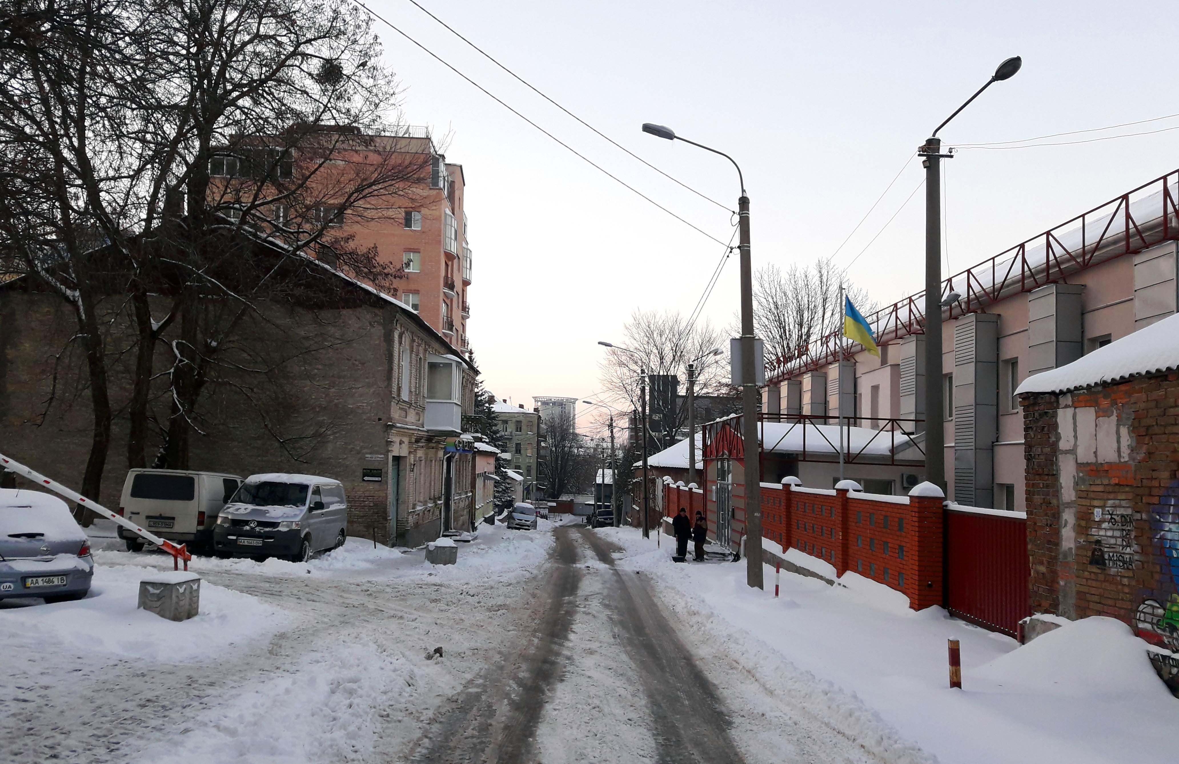 улица Дончука.jpg