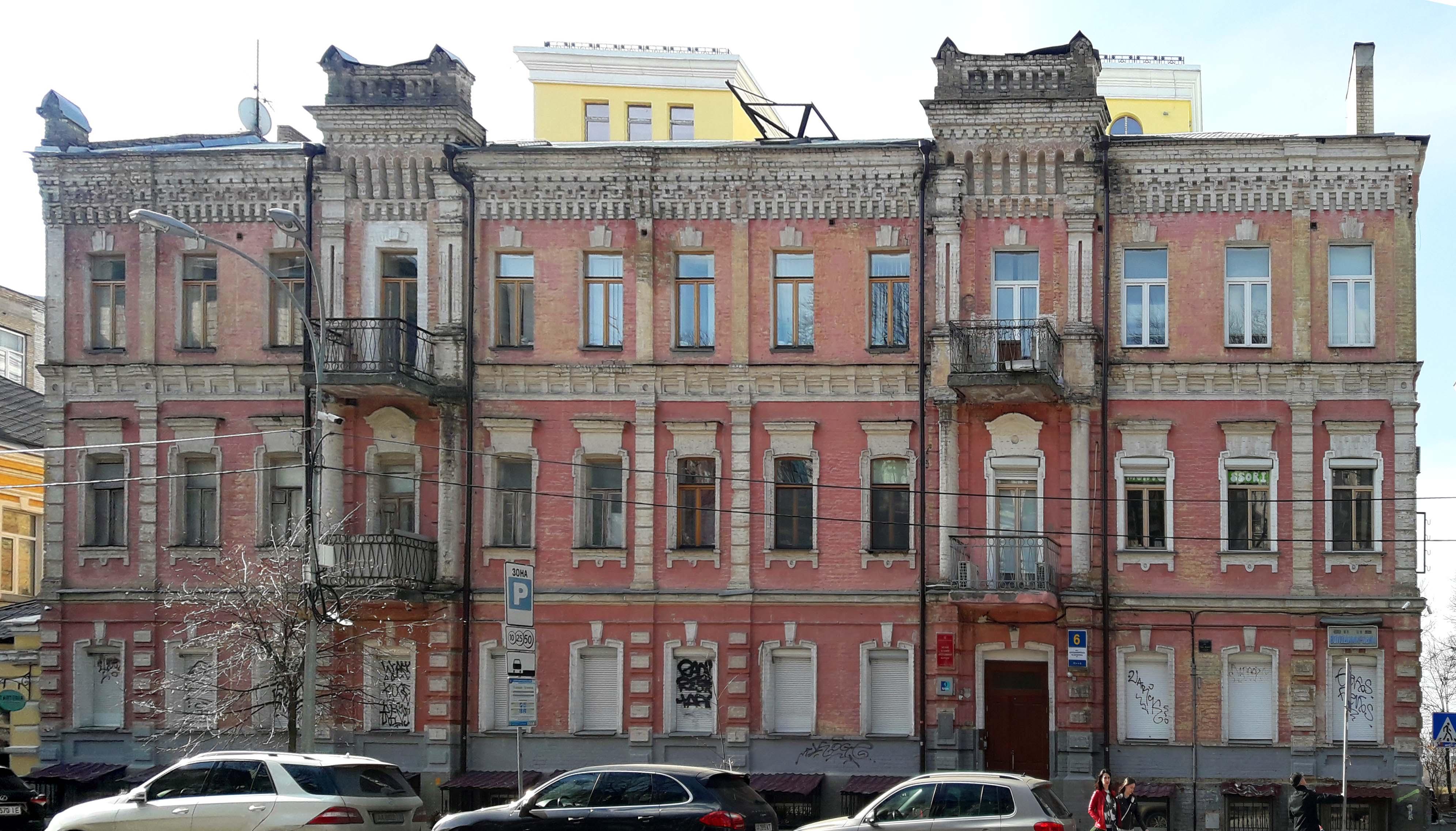 владимирская6(1).jpg