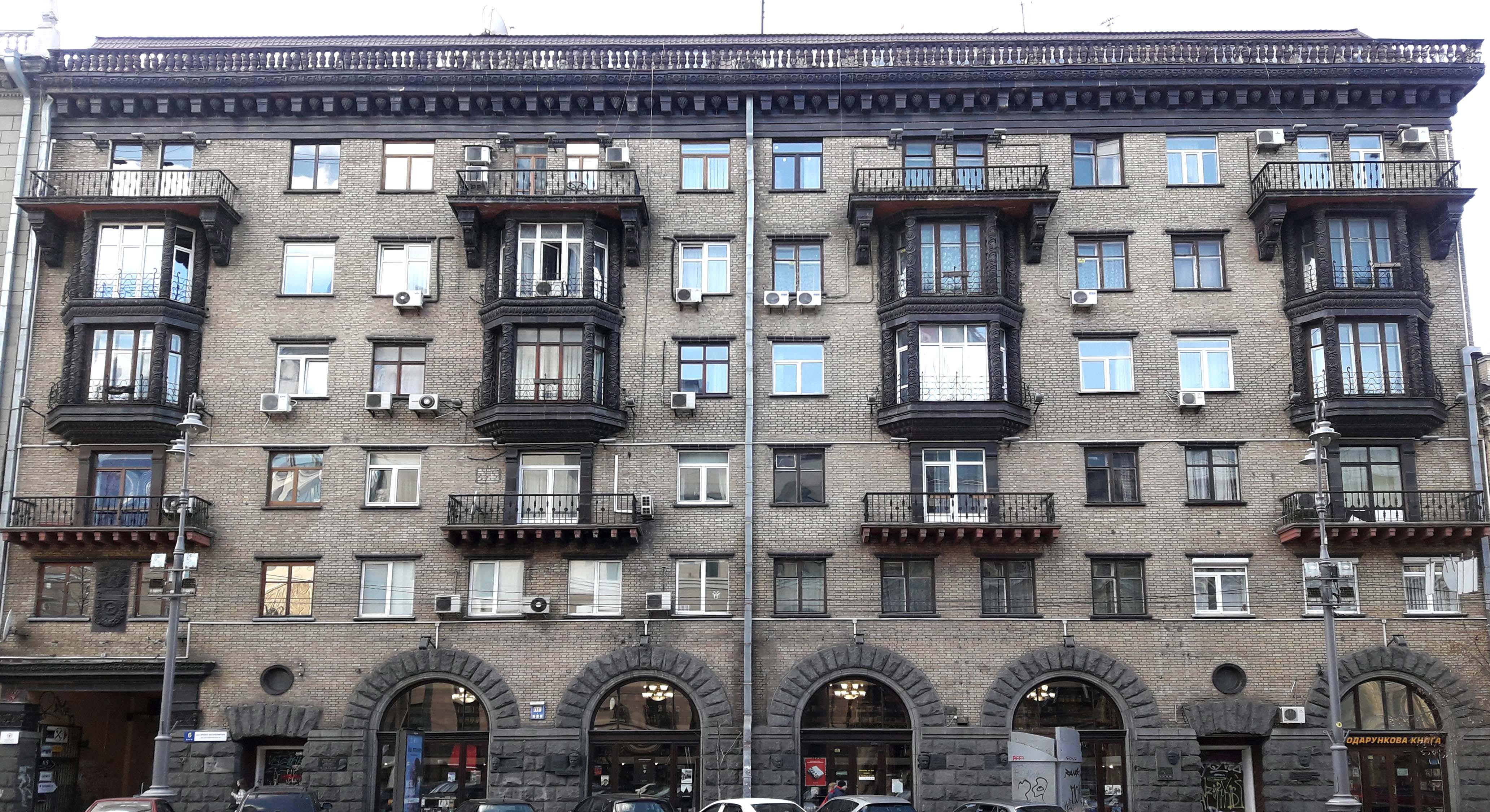 Б_Васильковская6(1).jpg