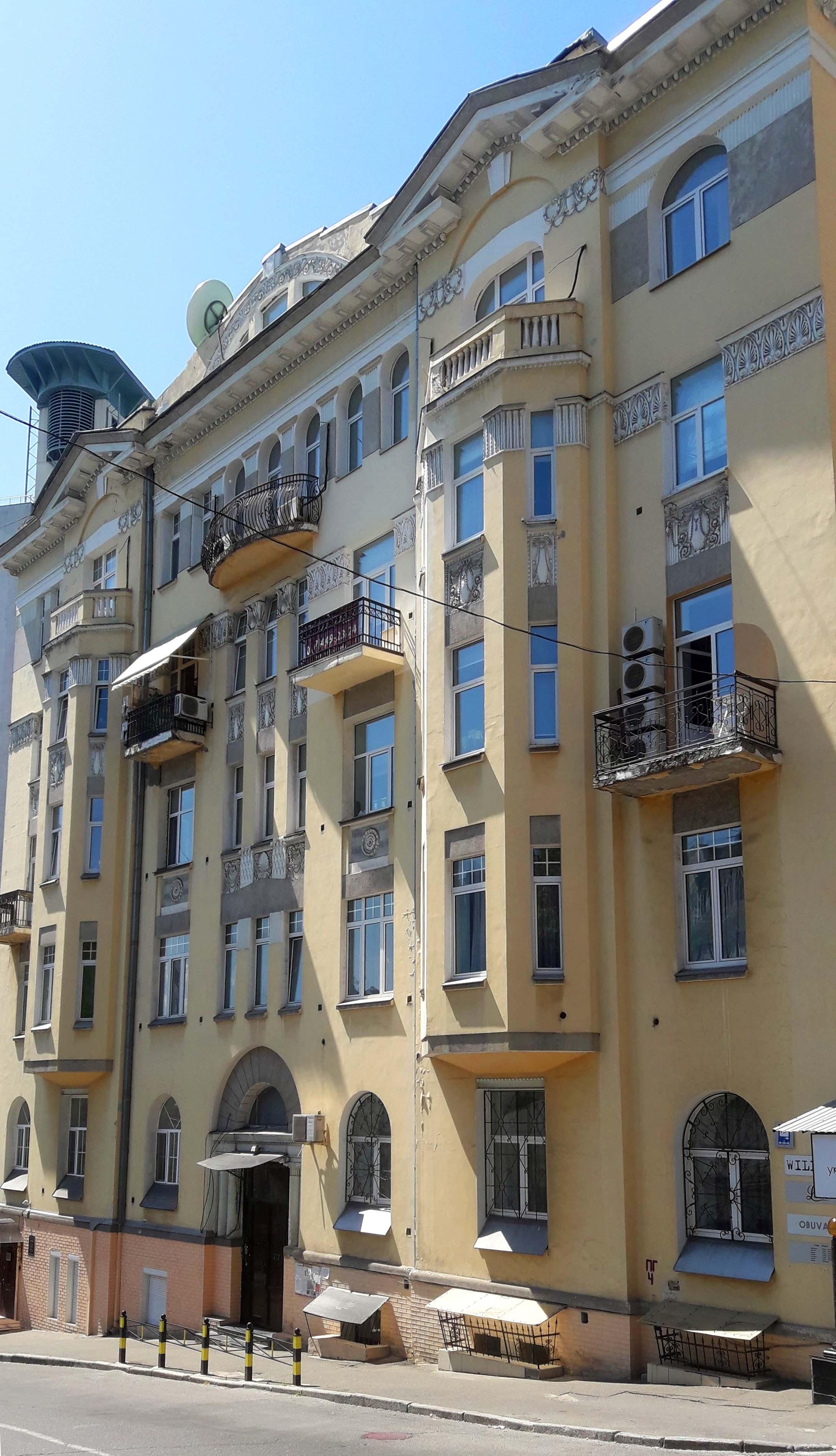 ЯрошенкоНА_Слепцы(Слепые калики под Киевом)_1879.jpg
