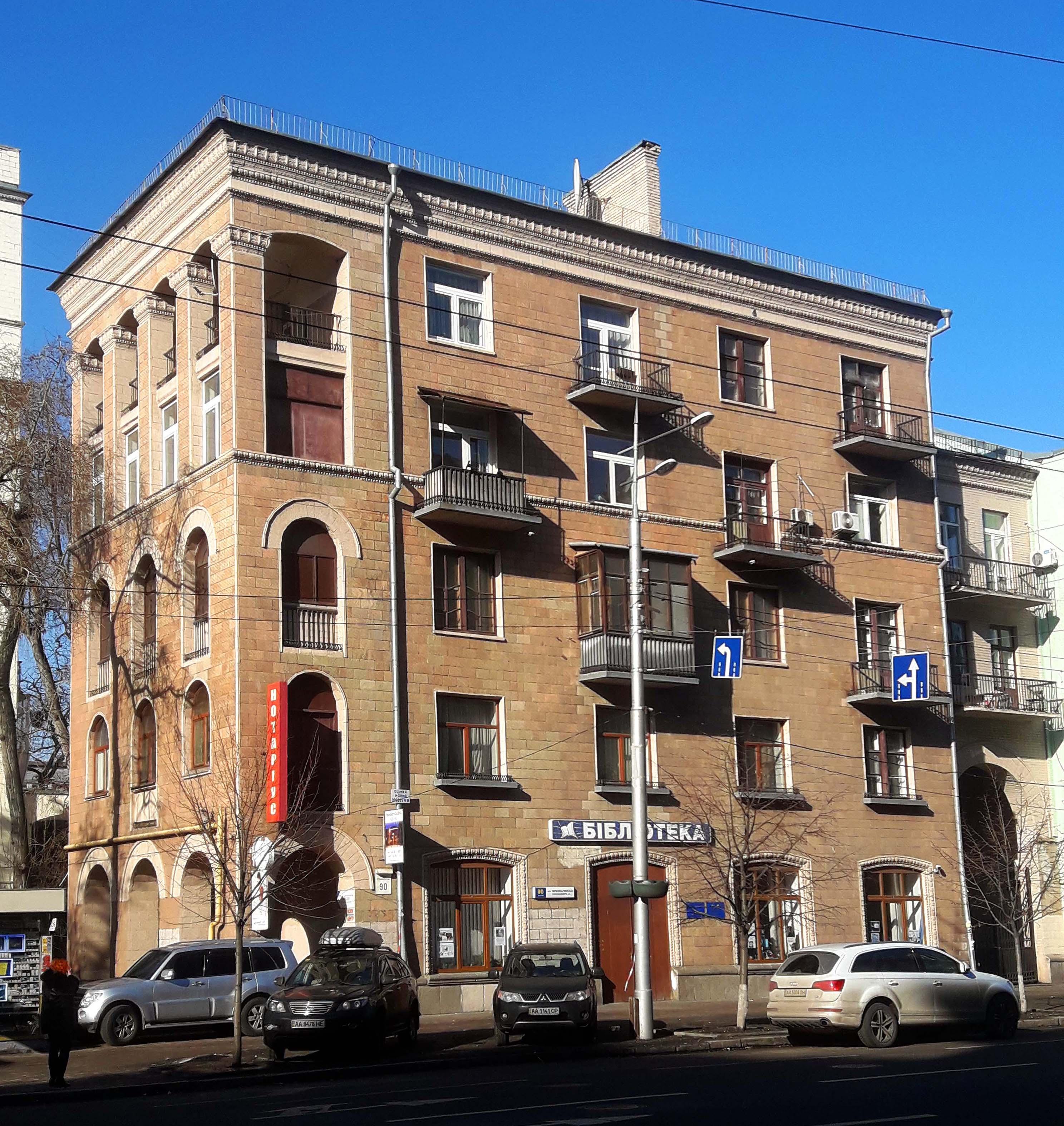 БольшаяВасильковская90.jpg