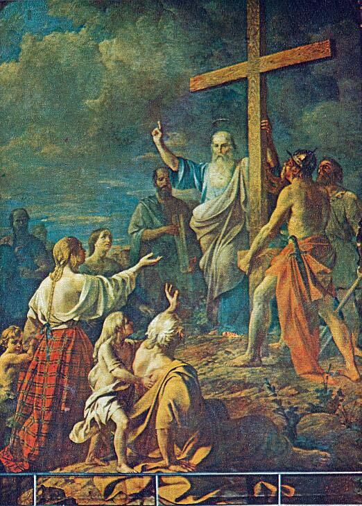 борисполец проповедь апостола андрея.jpg